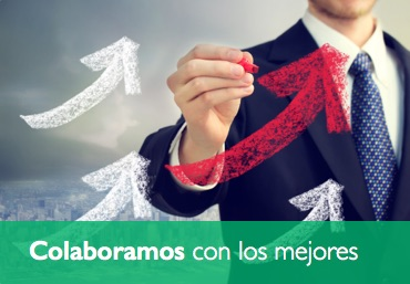Colaboraciones y financiación